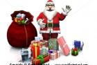 Cartoon Santa with Christmas gifts